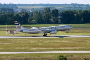 Touchdown, beobachtet vom Besucherpark des Flughafen München