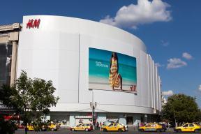 H&M darf auch nicht fehlen